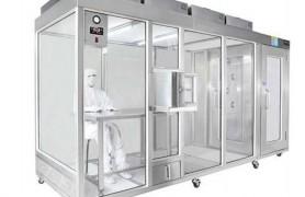 Mô hình phòng sạch