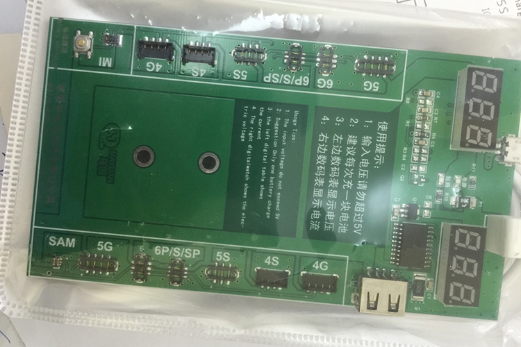 Bộ kích Pin ổn áp dòng tự động cho iPhone, SAM, Mi có USB Máy é