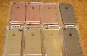 """Xuất hiện iPhone 6S """"nearnew"""" đóng hộp nhựa tại Việt Nam"""