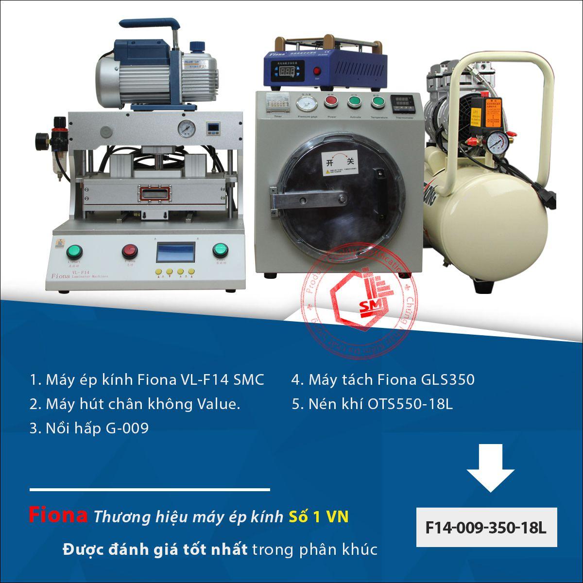 Bộ máy ép kính kết hợp giữa máy ép Fiona VL-F14 và nồi hấp G009