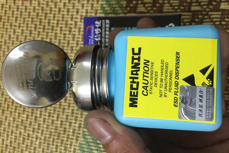 Loọ đụng dung dịch hóa chất butin, g450, g550, v60